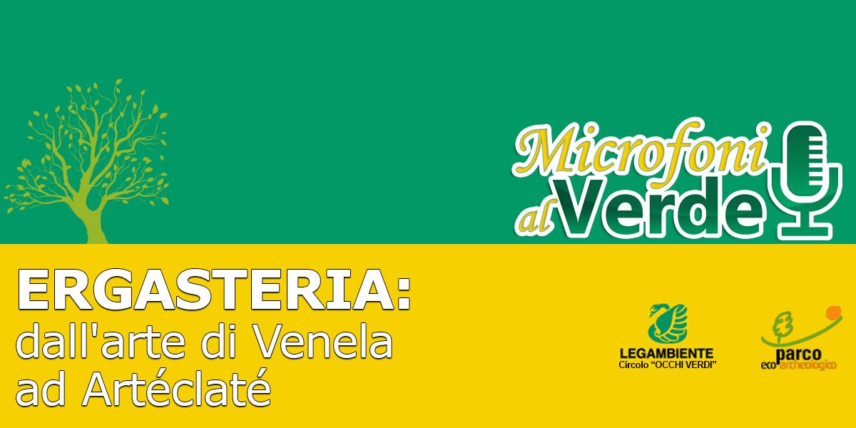Puntata n.38 – ERGASTERIA: dall'arte di Venela ad Artéclaté